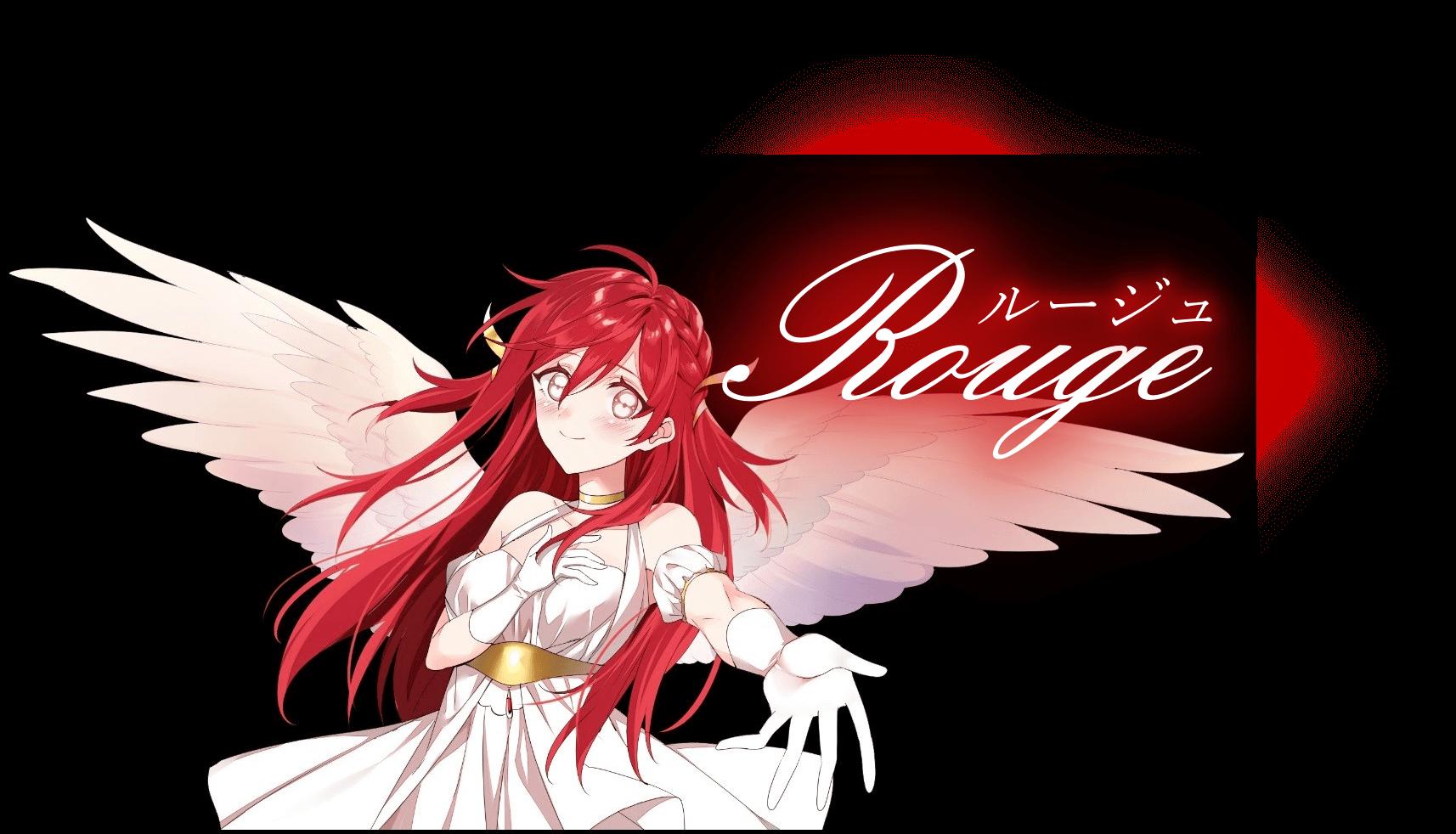 -出会い無料掲示板-Rouge(ルージュ)